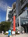 The office building of Fuji Media Holdings, Inc. (フジテレビ本社ビル) - panoramio.jpg