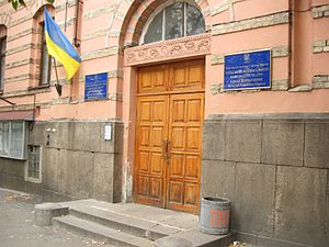 Kyiv National I. K. Karpenko-Kary Theatre, Cinema and Television University - Main entrance
