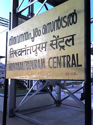 Thiruvananthapuram Central railway station - Thiruvananthapuram station