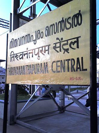Thiruvananthapuram Central railway station - Thiruvananthapuram station