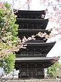 To-ji National Treasure World heritage Kyoto 国宝・世界遺産 東寺 京都219.JPG