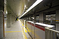 Tochomae station platform..JPG