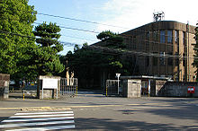 Tohoku University(Katahira north gate).JPG
