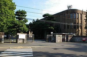 Tohoku University - Tohoku University (Katahira campus Main Gate)