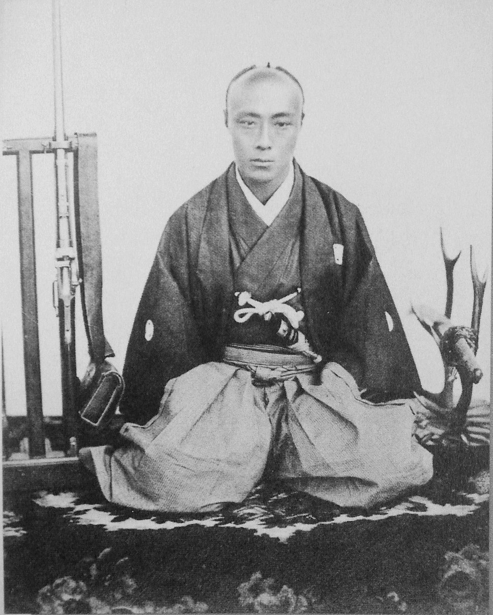 Tokugawa Yoshinobu with rifle
