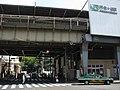 Tokyo Route 427 -02.jpg