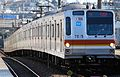 Tokyo metro 7000 touyoko line.JPG