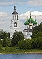 Tolga convent (3661248524).jpg