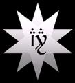 TolkienStar.png