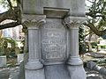 Tomb of John C. Calhoun image 6.jpg