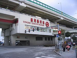 Tonghe Xincun Station.jpg