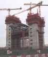 Torre Repsol (Madrid) 01.jpg