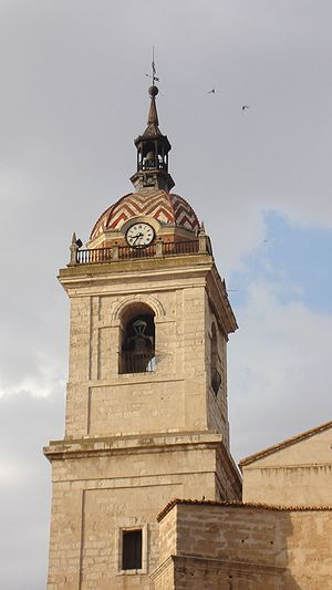 Tower of Ciudad Real's Cathedral.