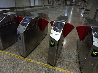 MRT Blue Line - Faregates in a Blue Line station.