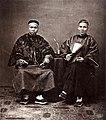 Tradesmen, Canton, 1861-1864 (Vintage.es).jpg