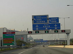 TrafficSigns HK.jpg