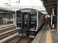 Train for Wakamatsu Station at Orio Station 2.jpg