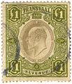 Transvaal £1 revenue stamp.jpg