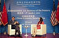 Treasury Secretary Jacob J. Lew participates in a moderated conversation at Tsinghua University (27404564512).jpg