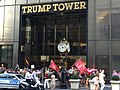 Trump Tower Entrance 2015-08.jpg