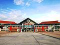 Trung tâm hành chính Bình Minh.jpg