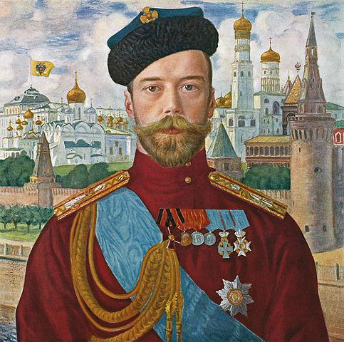 Царь Николай II. 1915