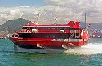 TurboJet hydrofoil Cacilhas in Hong Kong harbor.jpg