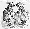 Turk-greek11.jpg