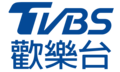 Tvbs-logo-42.png