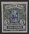 UA stamps 000014.jpg