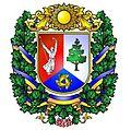 UKR Лети́чівський райо́н COA.jpg