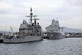 USSLakeChamplainAnchorageNBSDFeb2014.JPG