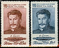 USSR 1711-1712.jpg