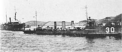 USS Warrington (DD-30)
