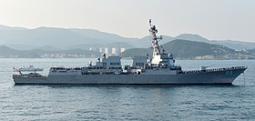 USS Mustin (DDG-89) in the Republic of Korea Navy Fleet Review 2015.jpg