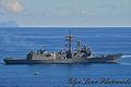 USS Samuel B. Roberts - FFG-58 - The Port of Funchal, Madeira (16562126296).jpg