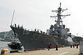 US Navy 050517-N-2716P-057 The guided missile destroyer USS John Paul Jones (DDG 53) arrives in Sasebo, Japan for a routine port visit.jpg