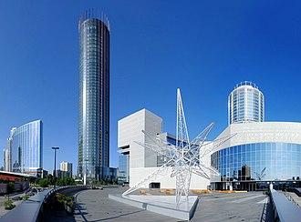 Yekaterinburg-City - Yeltsin Center in Demidov Plaza