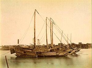 Ueno Hikoma - View of boats. Albumen silver print, nineteenth century.