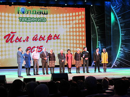 Ufa-Song of the Year 2015-Radio Yuldash 17.JPG