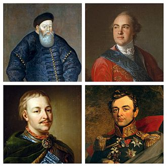 Ukrainians - Kostiantyn Ostrozkyi (duke, upper left), Kyrylo Rozumovskyi (hetman, upper right), Ivan Mazepa (hetman, lower left), Ivan Paskevich (field marshal, lower right)