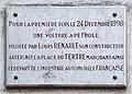 Une voiture pètrole plaque - Place du Tertre, Paris 18.jpg