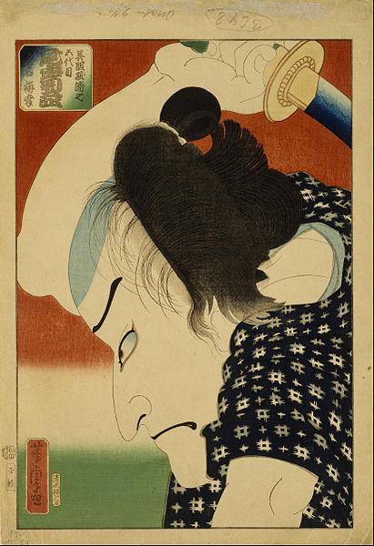 utagawa yoshitora - image 2