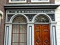Utrecht Rijksmonument 36351 Oude katholieke Weeshuis, detail 01.JPG