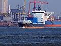 VANTAGE - IMO 9375111 - at IJmuiden Hoogovens, Port of Amsterdam photo-1.jpg