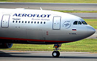 VQ-BBG - A332 - Aeroflot