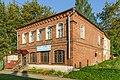 Valdai town asv2018-08 img15 Gagarina20.jpg