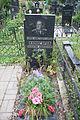 Valentin Komagorov (grave).jpg