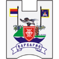 Varvarin-grb.png