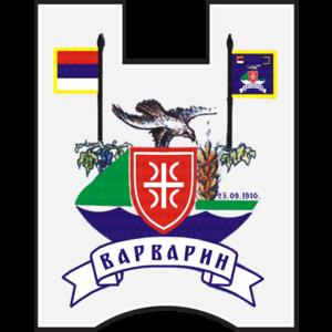 Varvarin - Image: Varvarin grb